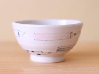 えんぴつのお茶碗。の画像