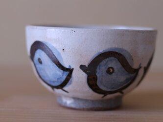 とりのお茶碗。の画像