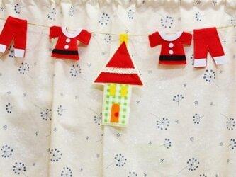 サンタさんの服洗濯中!?おウチ・ツリー付きです。の画像