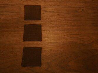 無地コースター3枚セット(こげちゃ)の画像