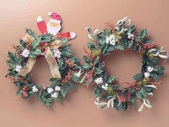 ヒイラギの森に赤とうがらし * サテン製 * クリスマスリースの画像