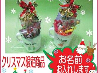 クリスマスプレゼント(マグカップ)の画像
