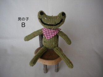 かえる(男の子B)の画像
