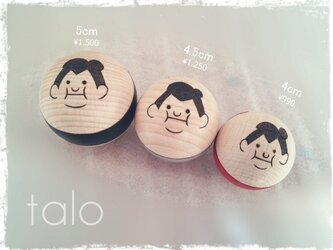 sumoの画像