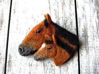 馬の親子ブローチ -栗毛編ーの画像