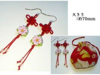 桜のピアス(イヤリング変更可)の画像