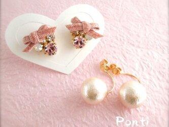 2way】Bijoux Pink - ピアス -の画像