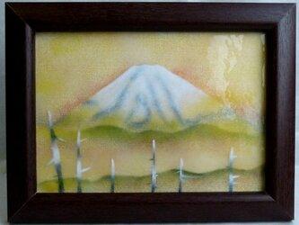 七宝焼き 富士山の画像