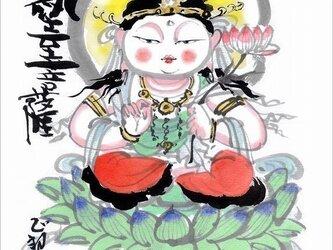 午年生まれの守護仏-勢至菩薩(転写版)の画像
