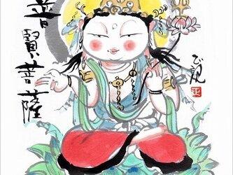 辰・巳年生まれの守護仏-普賢菩薩(転写版)の画像