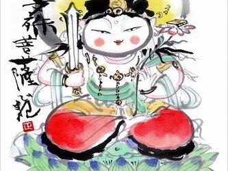 卯年生まれの守護仏-文殊菩薩(転写版)の画像