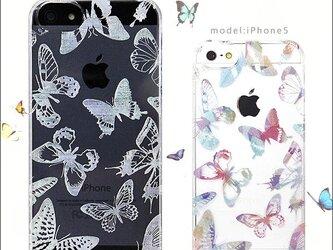 蝶々が飛び交うトキメキスマホケース バタフライ iPhone8 iPhoneケース各種 アンドロイドの画像