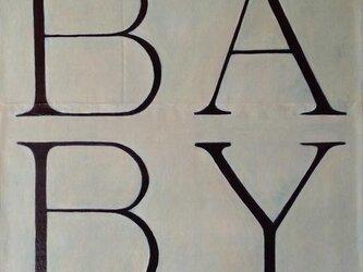 BABYの画像