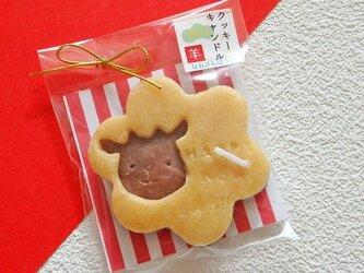 おメェでとうございます。クッキーキャンドルの画像
