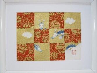 可愛い チビ龍 手描き京友禅染 絵のみの画像