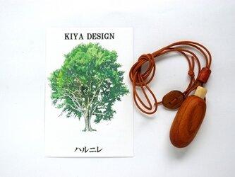 再販【~香る~木のアロマペンダント:ハルニレ:4cm】の画像