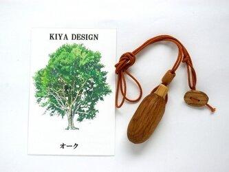 再販【~香る~木のアロマペンダント:オーク:4cm】の画像