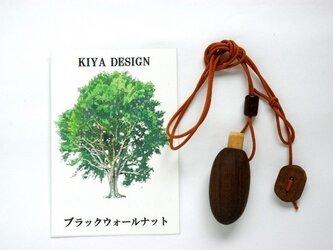 再販【~香る~木のアロマペンダント:ウォールナット:4cm】の画像