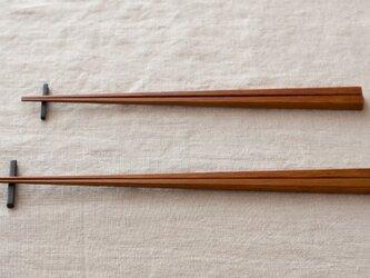 竹箸 燻し煤竹 拭き漆 24cmの画像
