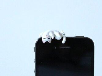あおむけグニャリ猫イヤホンジャック 【白】の画像