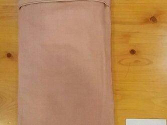 よもぎ温湿布 枇杷の葉染めの画像