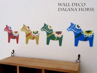 ウォールデコ ダーラナホース【北欧の幸福を運ぶ馬】の画像