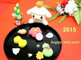 【送料無料】もこもこ羊と和菓子のお正月飾り♡の画像