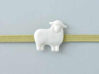 白磁の帯留・羊の画像
