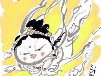 003-飛天-yellow(手描)の画像