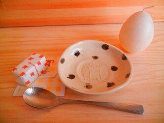 猫の型押し手塩皿:水玉の画像