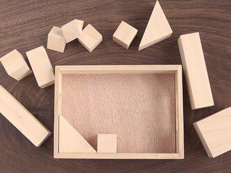 ミニ積木の画像