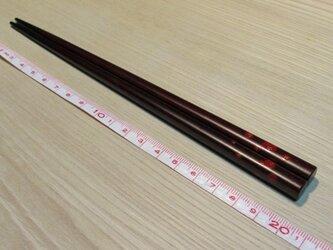 水玉花箸 朱 こども用(20cm)の画像