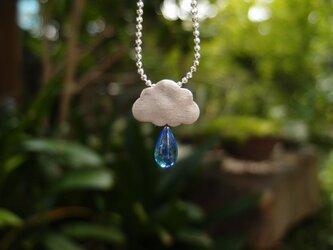 雨雲ペンダント・いぶしmatteの画像