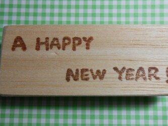 A HAPPY NEW YEAR はんこ(送料込み)の画像