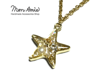Champagne Star Pearl Necklaceの画像
