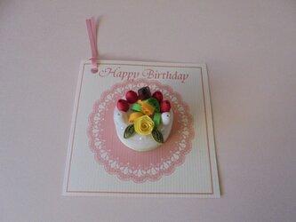 バースデーカード ケーキの画像