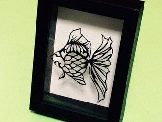 金魚2 切り絵作品の画像