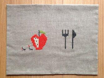 ランチョンマット リンゴとアリの画像