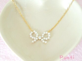 Ribbon pearl - necklace -の画像