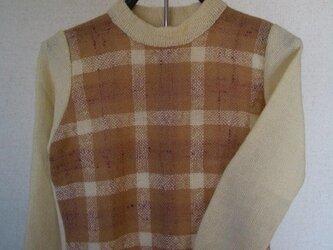 草絵木織り®  チェックセーターの画像