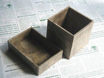 英字の小箱セット(ウォールナット)の画像