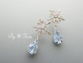 **雪月夜**ヴィンテージ・ピアス。~blue ice~の画像