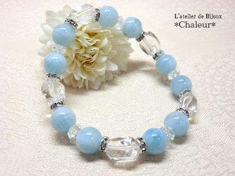 アクアマリンのブレスレット*bleu mer*の画像