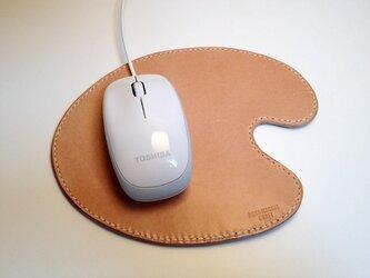 (受注製作) 革製 / マウスパッド / 刻印サービス / 絵の具パレット型の画像