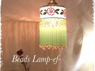 ビーズランプの画像