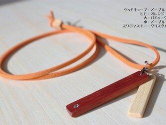 木の音が心地よいネックレスの画像
