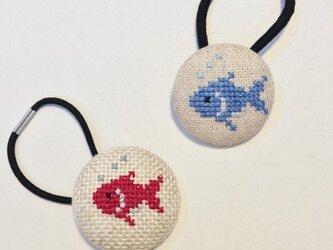 おさかな刺繍ヘアゴム クロスステッチの画像