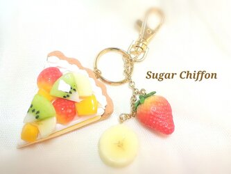 【送料無料】フルーツタルトと苺とバナナのバッグチャーム♡の画像