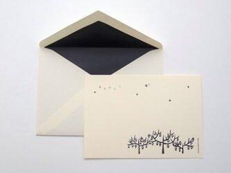 <活版印刷>ちょこっときちんとカード 「ありがとう」の画像