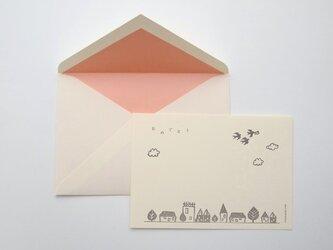 <活版印刷>ちょこっときちんとカード 「おめでとう」の画像